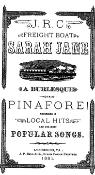 sarahJane_front_for_website